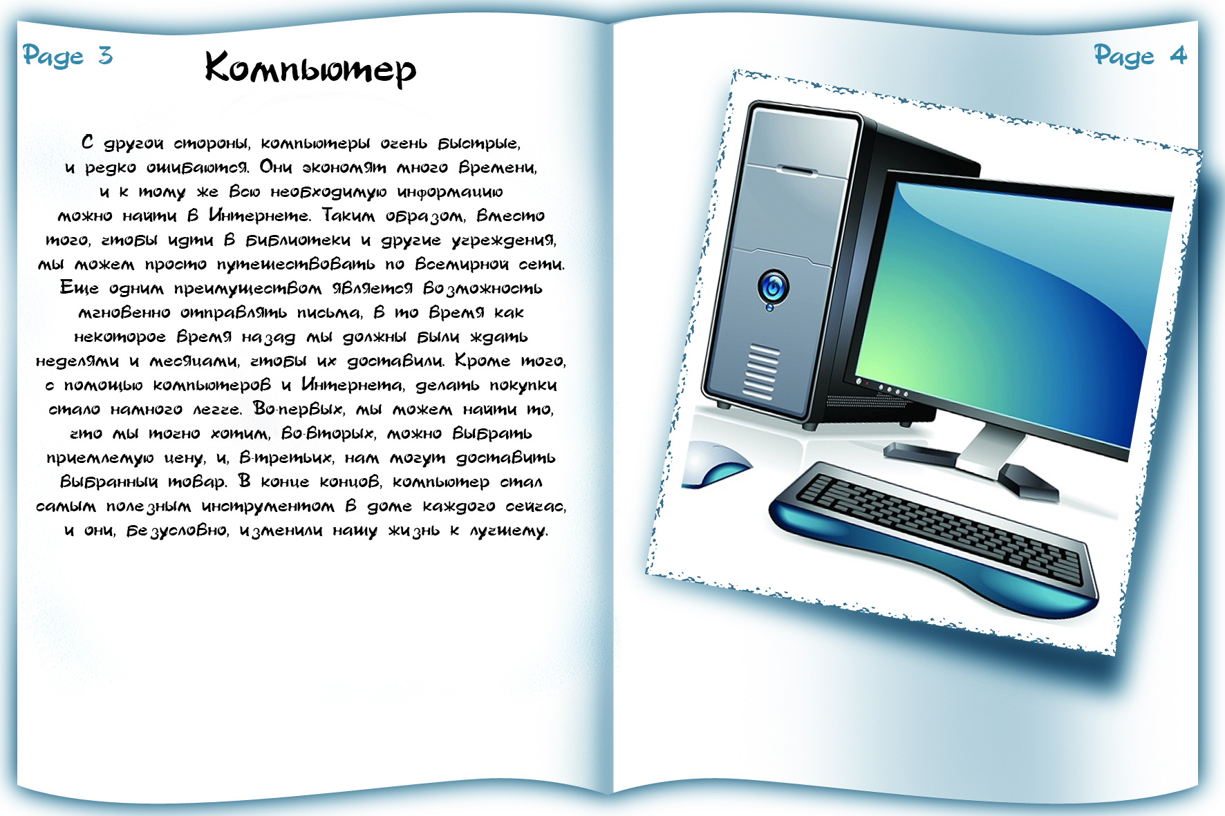 electronic gadgets 2 essay Using electronics gadgets, today, is so much a part of our daily life besides, its useful purposes, every gadget, has its own positive, and also apart from being an educational and learning medium, electronic gadgets in some people's opinion are a good source to relieve stress and provide fun and.