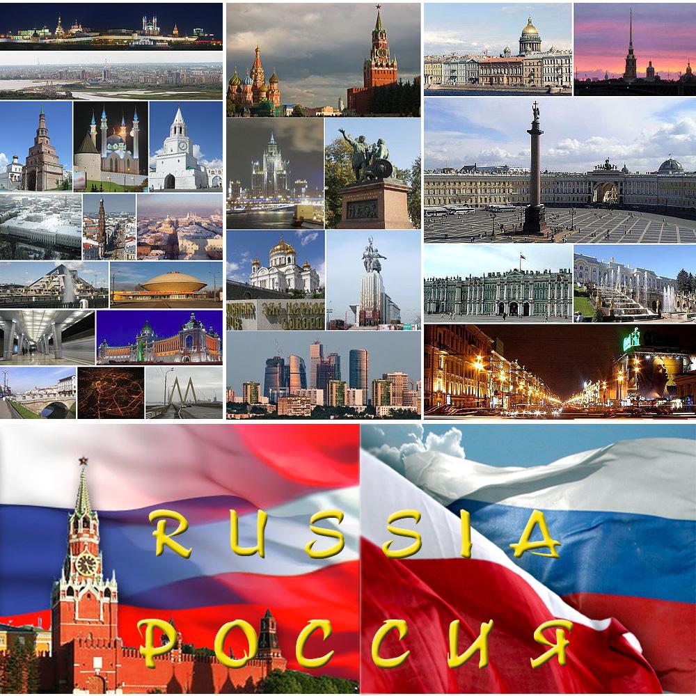 того, россия на англ яз сегодня знаете, что