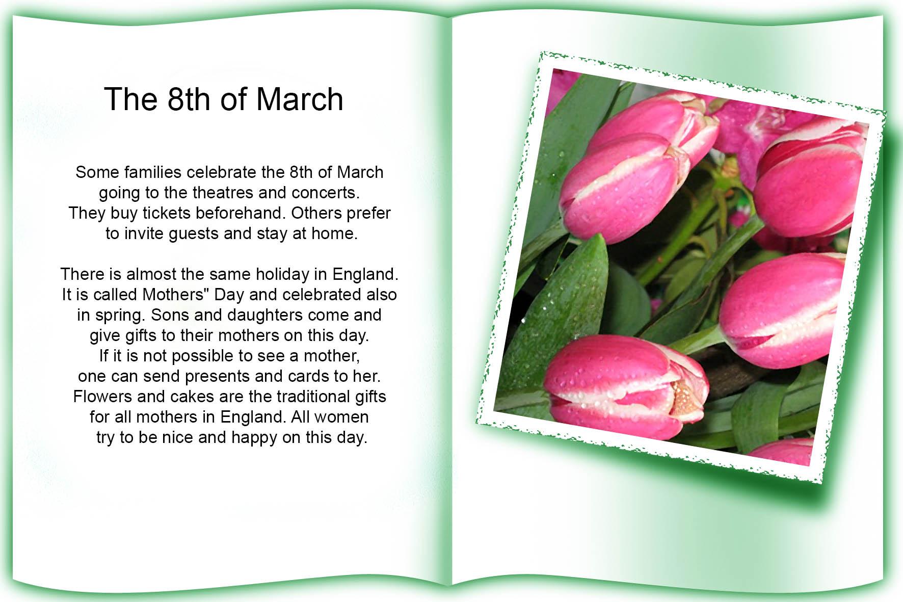 Написать открытку маме по английскому языку, открытки