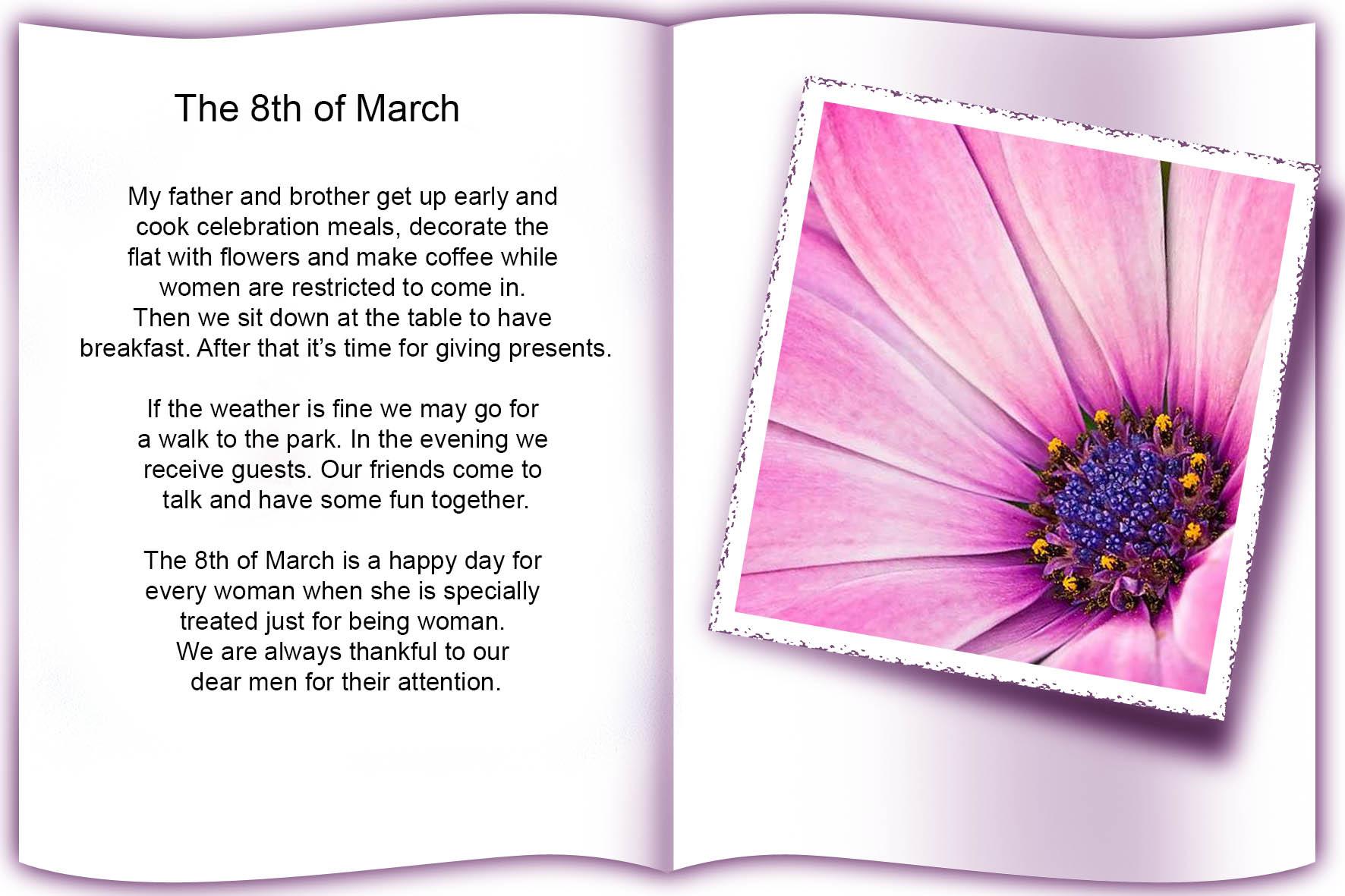Для создания, открытки на 8 марта английские