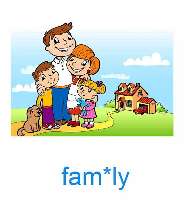 картинки моя семья для проекта по английскому