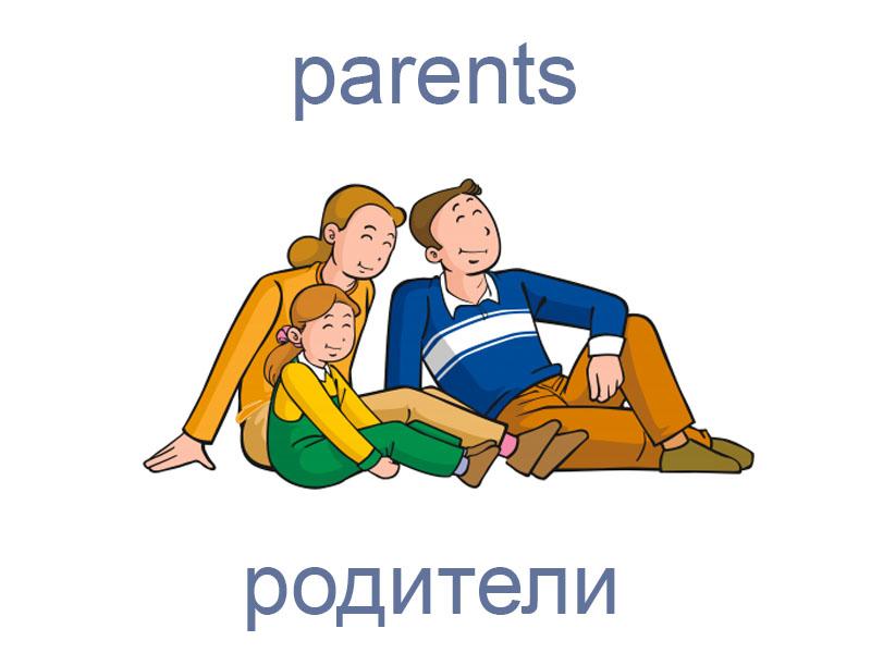 карточки с картинками семья для английского на русский обладает лакомыми формами