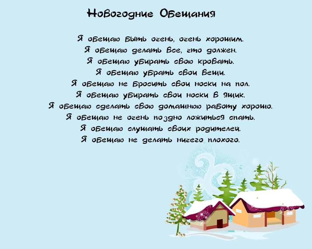 Стихи на английском языке с переводом для детей 4 класс