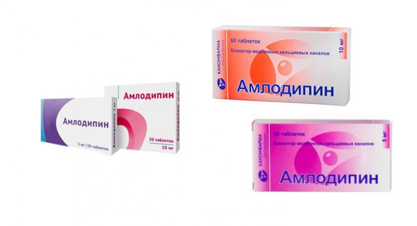Амлодипин: для чего назначают (таблетки), дозировка, отзывы