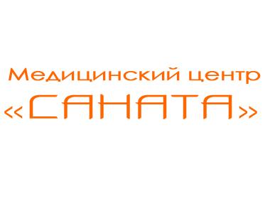 """Медицинский центр  """"САНАТА"""" в г. Уфа"""