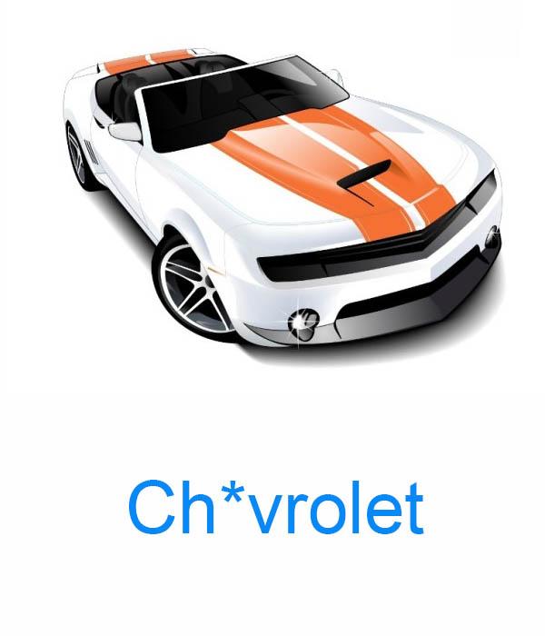 французское авто 7 букв