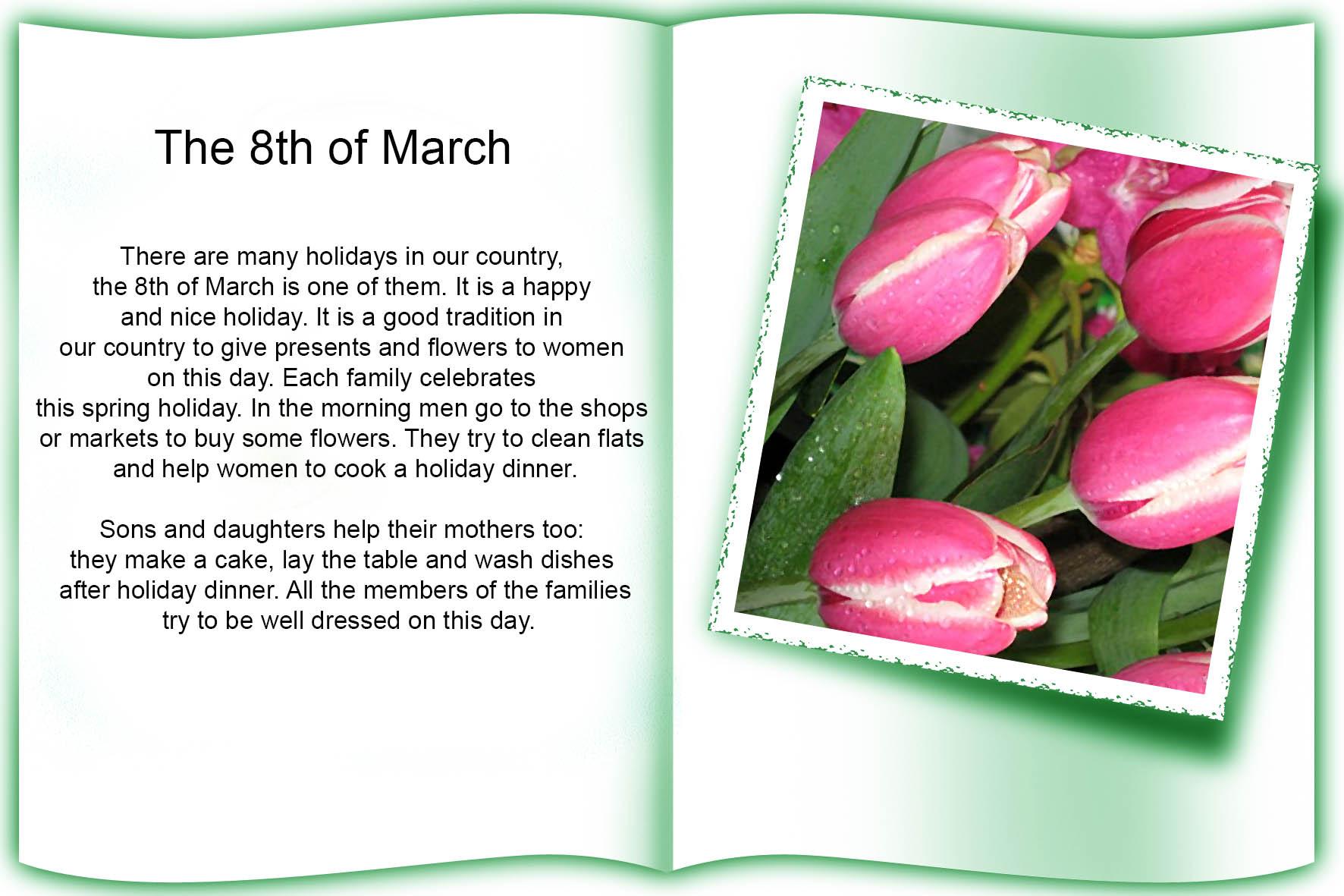 Поздравление с марта на английском