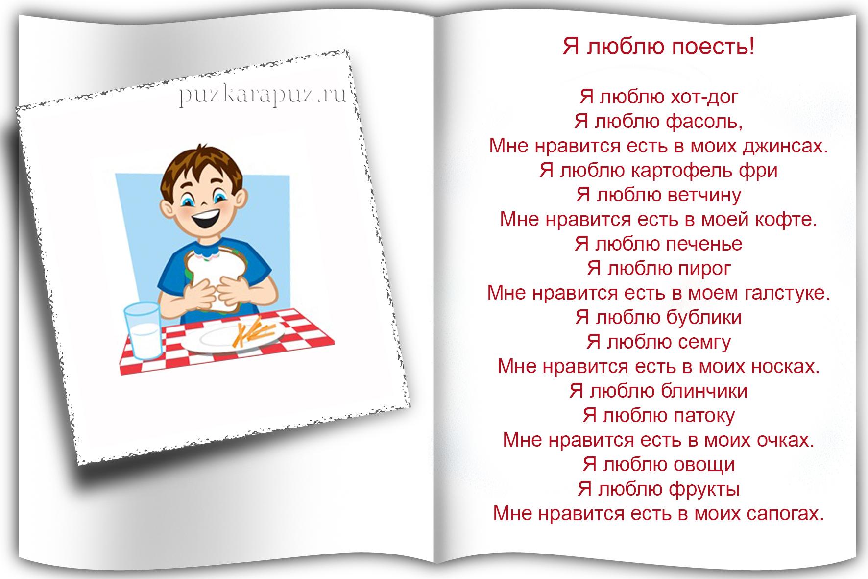 Стих для любимой на английском с переводом