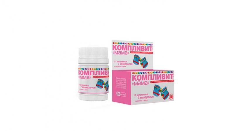 Витамины для беременных компливит 43